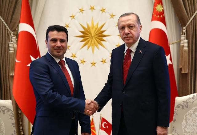 Μπορεί η Ελλάδα να εκδιώξει την Τουρκία από τα Σκόπια;