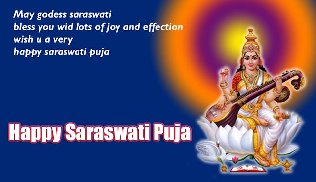 Sarswati Puja Wallpaper