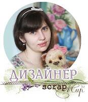 Любовь Архипова