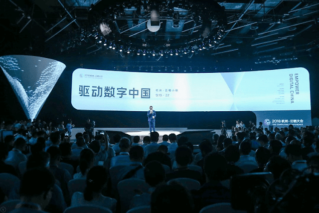The Cloud Computing Conference 2018, Alibaba DAMO Academy, Alibaba Group,