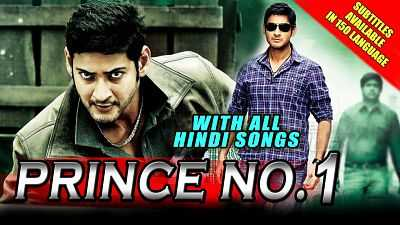 Prince No. 1 2015 Hindi Dubbed Full Movie Download