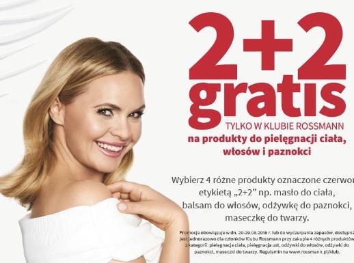 zdjęcie informujące o promocji w Rossmannie 2+2 gratis w sierpniu 2018
