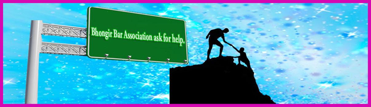 Bhongir Bar Association ask for help