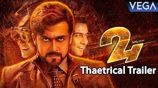 24 Official Trailer- Telugu _ Suriya _ Samantha _ Nithya Menen _ AR.Rahman _ Vikram K Kumar