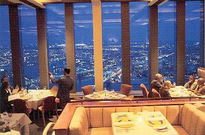 New York History Geschichte Wtc North Tower 107th