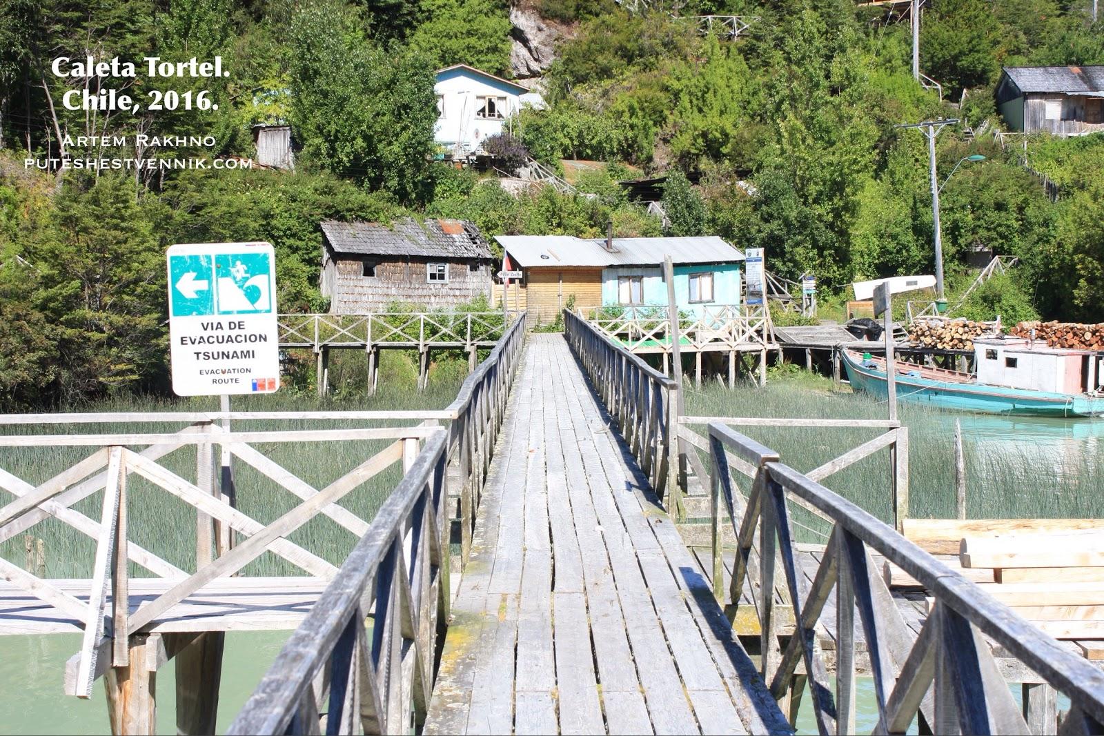 Калета Тортел и знак об эвакуации из зоны цунами