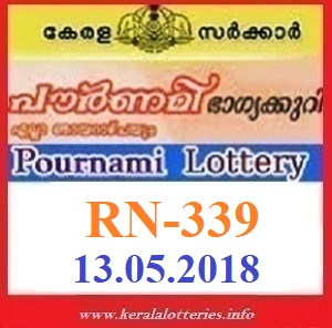 POURNAMI RN-339 LOTTERY RESULT