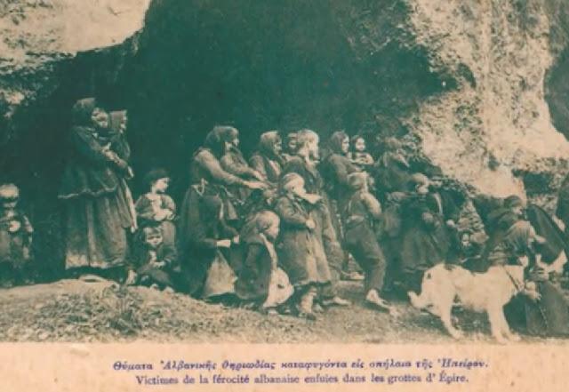Το ζήτημα των Τσάμηδων - Του Αντώνη Ν. Βενέτη