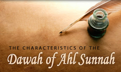 Siapakah Ahlus Sunnah dan apa ciri-cirinya ?