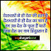 Independence Day Shayari Lines Whatsapp Status 🙏