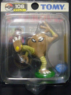 Hitmonlee Pokemon figure Tomy Monster Collection black package series