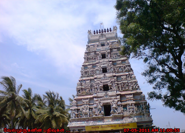 Nithya Sundareswarar Temple