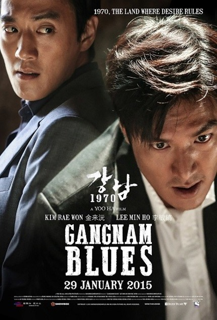Gangnam Çeteleri (2015) 720p Film indir
