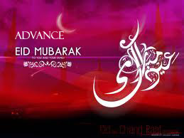 Advance EID Mubarak Wallpapers Wishes 2017