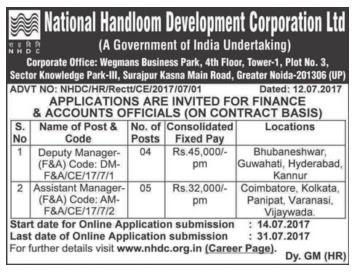 NHDC (National Handloom Development Corporation) Recruitment Notification 2017