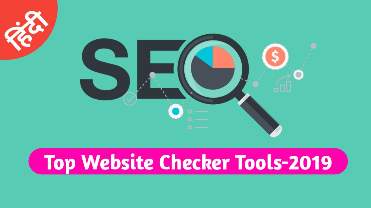 best free seo tools,  best free backlink checker,  seo checker,  best seo audit tool,  ahrefs,  semrush,  website analyzer,  website backlinks,  check website status,  website hosting search tool,  find websites hosted on ip,  web hosting tools,  Google PageSpeed Insights,  WebPageTest,  SEO Site Checkup,  Site 24 x 7,  AHrefs Free Backlink checker,  17 best free (or freemium) SEO tools for 2019,