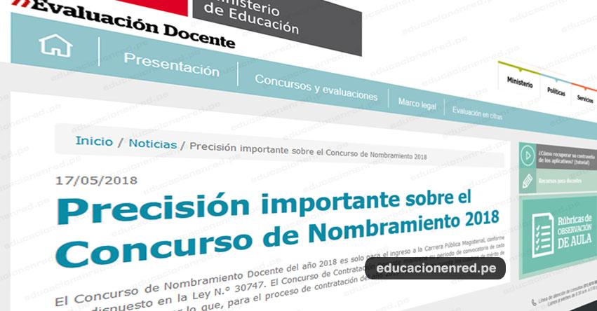 MINEDU: Precisión importante sobre el Concurso de Nombramiento Docente 2018 y Contratación Docente - www.minedu.gob.pe