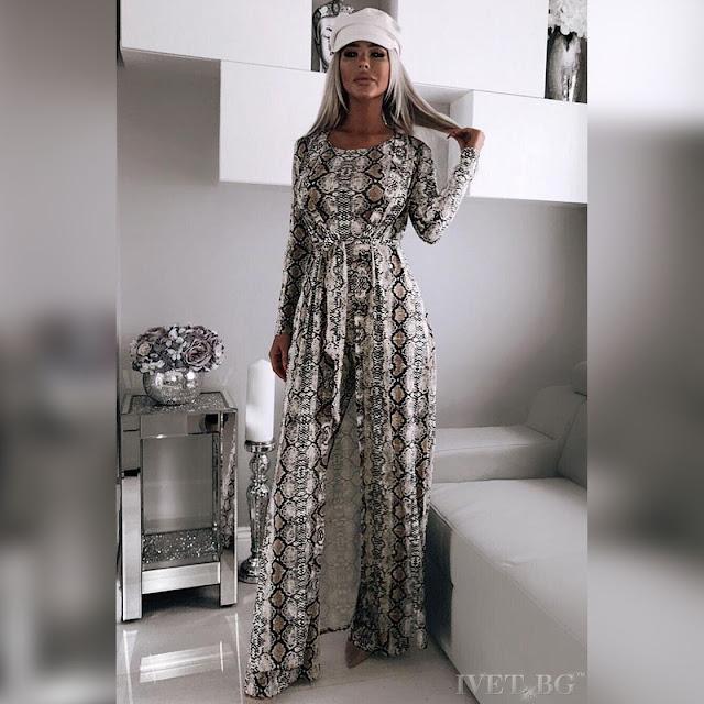 Μακρυμάνικη μεσάτη χρωματιστή ολόσωμη φόρμα AINSLEY