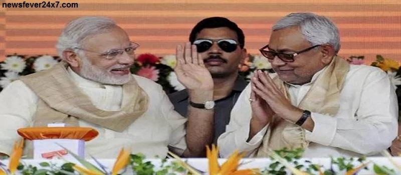Prime Minister Narendra Modi's Bihar visit