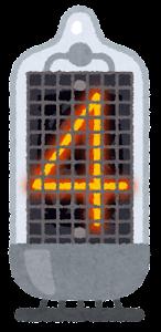 ニキシー管のイラスト(4)