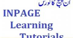 Edius Training Urdu Pdf