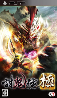 toukiden kiwami iso full compress