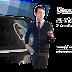 Cara Root Advan Vandroid E1C Pro Tanpa PC