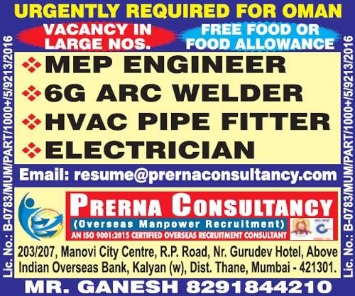 Oman Jobs, MEP Jobs, MEP Engineer, HVAC Jobs, Mumbai Interviews, 6G Arc Welder, Welding Jobs, Electrical Jobs, Electrician,