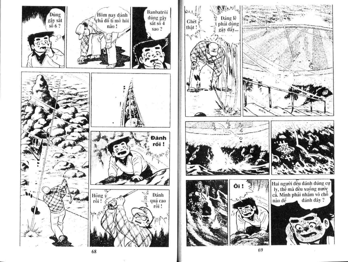 Ashita Tenki ni Naare chapter 16 trang 33