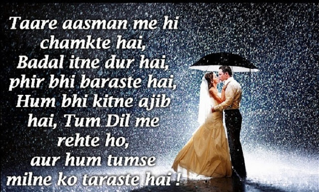 Romantic Valentine Shayari for Girlfriend