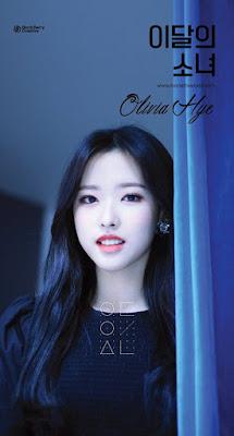 Olivia Hye (올리비아혜)
