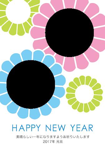 花の写真フレーム付きのシンプル年賀状