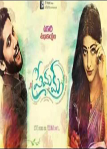 Premam Telugu Movie Download HD Full Free 2016 720p Bluray thumbnail