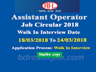 RFL Group Assistant Operator Job Circular 2018