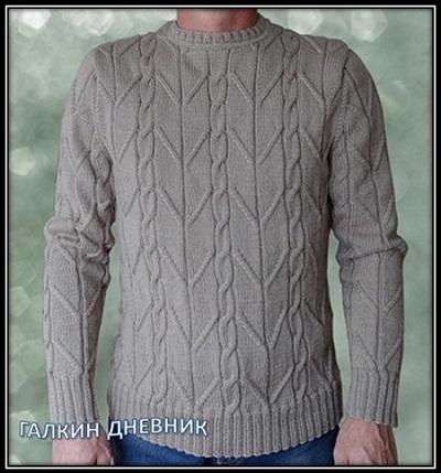 mujskoi pulover spicami shema i opisanie vyazaniya 2
