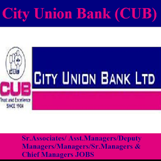 City Union Bank Ltd, CUB, Bank, Bank Recruitment, City Union Bank, City Union Bank Admit Card, Admit Card, city union bank logo