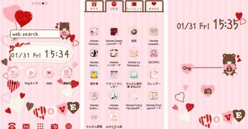 Pink kitty keyboard theme for android apk download.