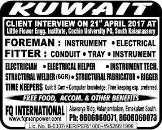 Recruitment to Kuwait Company - Interview in Kochi