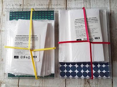 On Stage Tokyo  Satomi Wellard-Independent Stampin'Up! Demonstrator in Japan and Australia, #su, #stampinup, #cardmaking, #papercrafting,  #stampinuponlineorder #papercrafting,  #onstagetokyo  #スタンピン #スタンピンアップ #スタンピンアップ公認デモンストレーター #ウェラード里美 #手作りカード #スタンプ #カードメーキング #ペーパークラフト #スクラップブッキング #ハンドメイド #オンラインクラス #スタンピンアップオンラインオーダー #スタンピンアップオンラインショップ #フェイスブックライブワークショップ