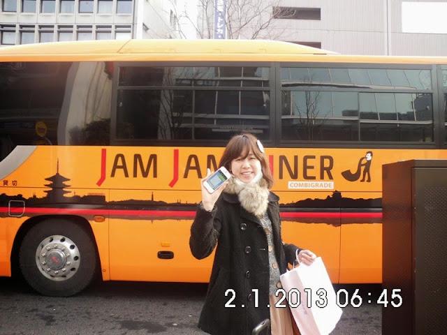 Bus dari Osaka ke Sendai