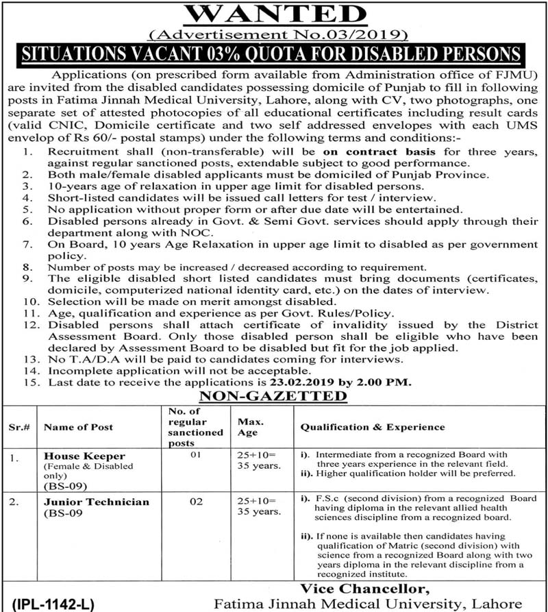 Situations Vacant in  Fatima Jinnah Medical University