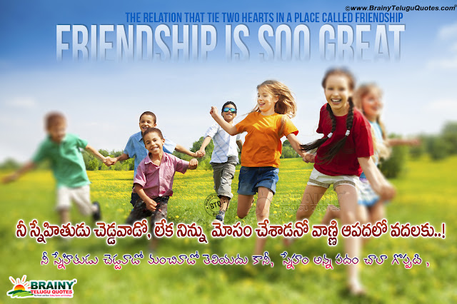 Collection of Famous Inspirational Quotes About Life, Life Quotes, Positive Quotes, Motivational Quotes on success, goals,life leadership quotes,Get Inspirational,friendship quotes images,friendship day greetings,,funny friendship quotes,friendship quotes wallpapers,friendship quotes in telugu pdf book,friendship poem,cute friendship quotes,love friendship quotes
