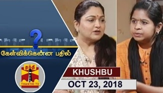 Kelvikkenna Bathil 23-10-2018 Exclusive Interview with Congress spokesperson Khushbu