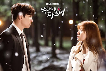 Lyrics and Video KIM JONG WAN (NELL) – MEMORIES OF THAT DAY (그날의 기억) SUSPICIOUS PARTNER OST