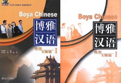 Download giáo trình tiếng Trung Boya full pdf+mp3