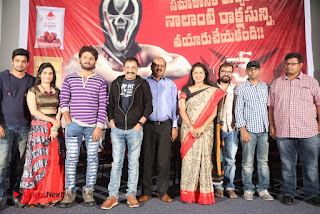Nenostha Release Press Meet Stills  0054.jpg