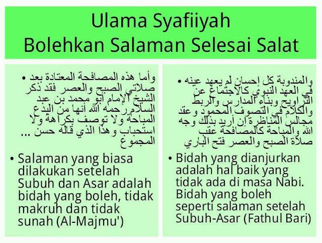 [Hujjah Aswaja] diperbolehkan Salaman Setelah Shalat/muslimoderat.com