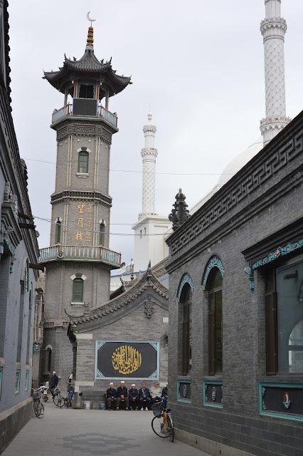 Minaret à Hohhot