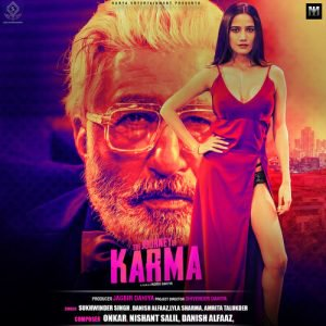 Karma songs download: karma mp3 songs online free on gaana. Com.