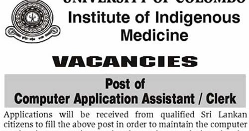Vacancies for Computer Application Assistant / Clerk at